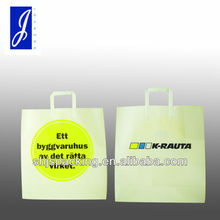 HDPE plastic shopping bag for sale