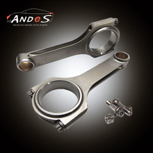 Andes connecting rod For nissan skyline engine sale
