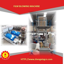 2TB-55 LDPE/LDPE film blowing machinery for plastic bag