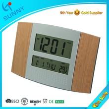 Sunny Square Radio Controlled Wood Wall Clock