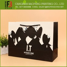 Wholesale Recyclable Promotional Japanese Paper Bag