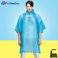 PVC extra large recyclable rain poncho