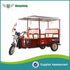 2015 china newest model eco friendly electric 3 wheel tricycle