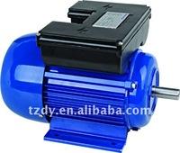YL Series Single-Phase Capacitor Start electric motor 1.1KW
