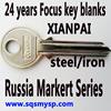 Russia Series U6D Steel Custom key Blanks Wholesale