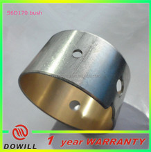 spare parts S6D170 brass bushing