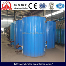 YGL vertical type Wood fired/Coal fired Thermal Oil Boiler
