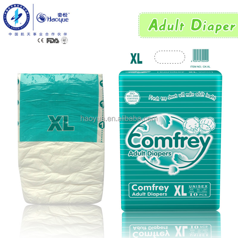 Wal mart diapers adult