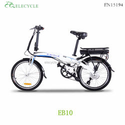 lithium electric bicycle chopper
