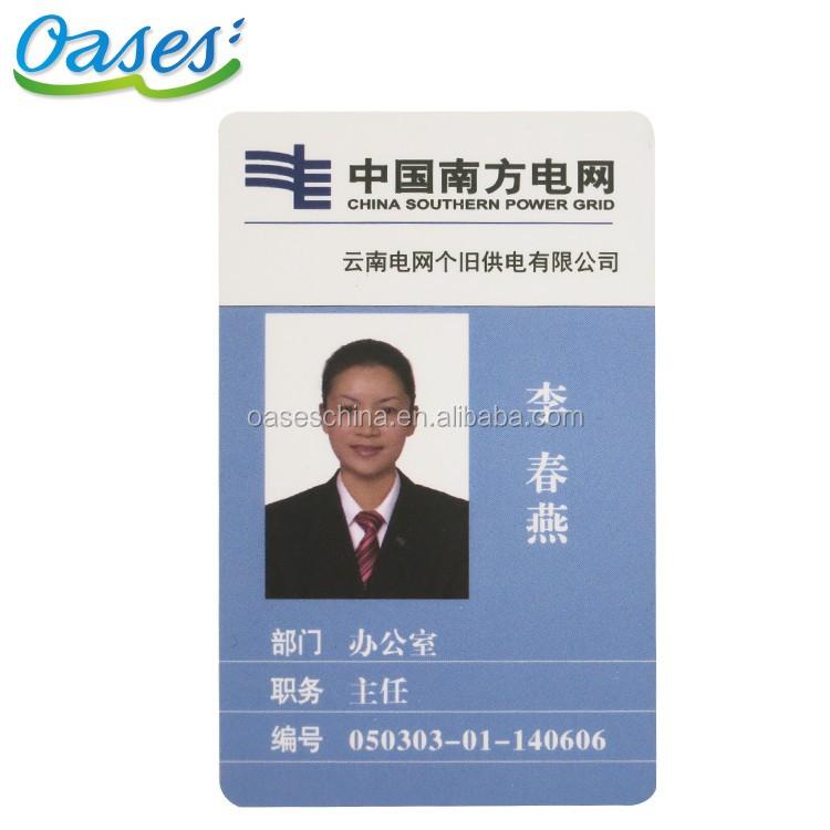 Plantilla de tarjeta de identificación de fotos personalizados al por mayor