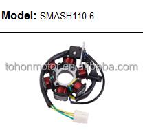 SMASH110-6.jpg