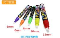 JUMBO Highlighter Fluorescent Chalk Marker Pens Liquid Wet 8 Colors Set Pack 6mm for windows glass plastic poster