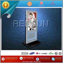 Stand Alone USB digital signage for malls/airport