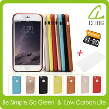 canton fair promotional case cover for iphone 6 with clear tempered glass screen protector for iphone 6 gift items