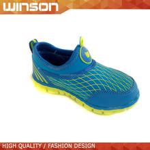 china wholesale light children mesh sneaker for boys