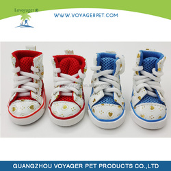 Lovoyager 2015 popular fleece pet boots with low price