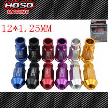 D1 M12X1.25 Forged Aluminum L:52MM Wheel Lug Nuts