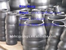 A234-WPB Concentric Reducer carbonsteel pipefittings