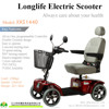 Portable Electric Scooter for the Disabled or Old