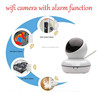 FDL-WF8 Home Security GSM Alarm Wireless P2P Plug And Play IP Camera Wifi Wired Network