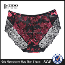 MGOO Best Stock High Quality Seamless Transparent Sexy Lingerie Incontinence Brief Laser Cut MBB016