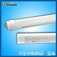 specially-designed LED tube lamp for wine merchats displaying cabinet tube discounted led t5t8 Base g5/g13 9-25w 2-5ft