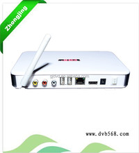 2014 most powerful android smart tv converter box with sim card slot LGR V8