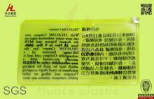 plastic parking ticket holder manufacturer