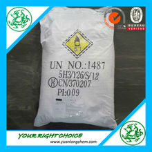 Factory price molten salt /heat medium and transfer salt from China industry salt