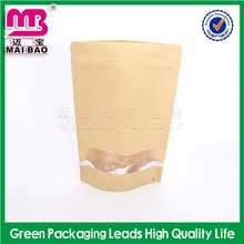 customized graphics and wordings wholesale for hot sale kraft paper bag/plastic bag
