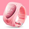 New products on china market SOS LBS kids gps tracking watch mini chip gps tracker for persons and pets