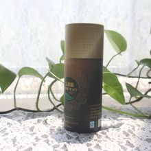 New arrival popular paper can with easy peel off lid