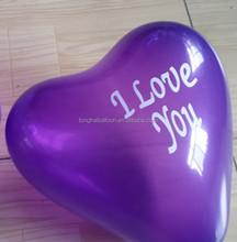 party decoration balloon printed heart shaped balloon wholesale balloon China factory
