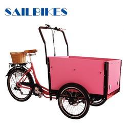 electric assist pedal cargo bike/cargo trike