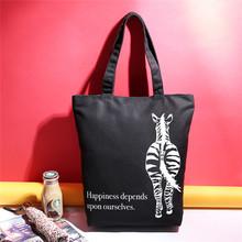 Top Quality Customized Shopping Bag Black Zebra Pattern Printed Canvas Bag