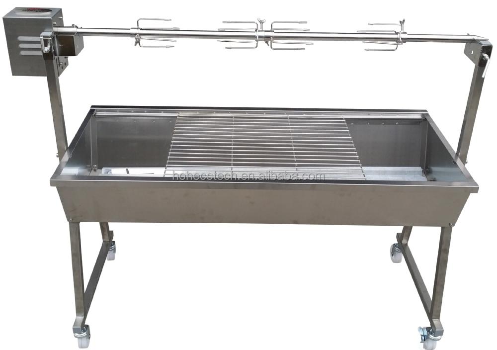 extensible grand charbon de barbecue cracher grille de. Black Bedroom Furniture Sets. Home Design Ideas