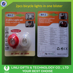 Bicycle front and tail light set