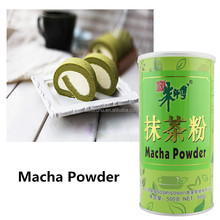 Matcha Green Tea Powder Organic Bakery Ingredients for bread and cake 500g