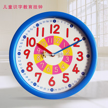 Japan Seiko movement wall clock for classroom