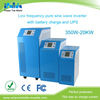Off grid solar power inverter 350W to 20kw
