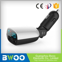 Custom Logo Top Class Hot-Stamping For Lenovo P780 Car Charger