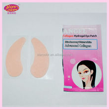 New product eye skin care lint free eyelash extension eye patch