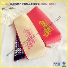 protable leathe zipper pencil & pen case, school stationery case for Magic channel