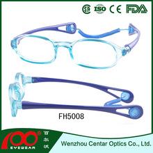 CP injection frames optical frames for kids dropship glasses frames