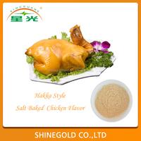 Hakka Style salt baked chicken powder flavor