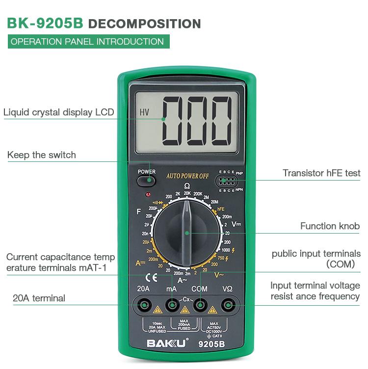 BK-9205B_02.jpg
