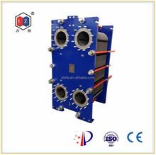 China Beverage Cooler /Beer Cooler/ Water Cooler MX25B