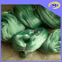 80MD FISHING NET HIGH QUALITY NATURAL WHITE COLOR GOOD STRETCHING
