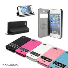 H&H professional flip pu leather ultra slim leather case for samsung s4