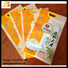 High quality printed rice packing bag/plastic bags for rice packaging/rice bag